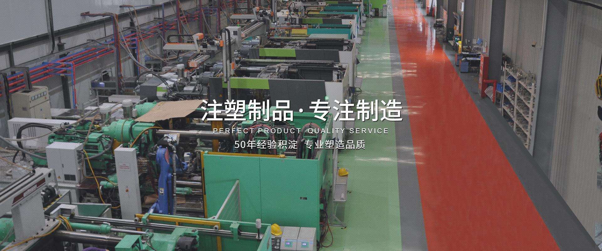 注塑加工,汽车零部件厂家,注塑厂家,车灯配件
